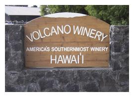 Volcanowinerysign_2