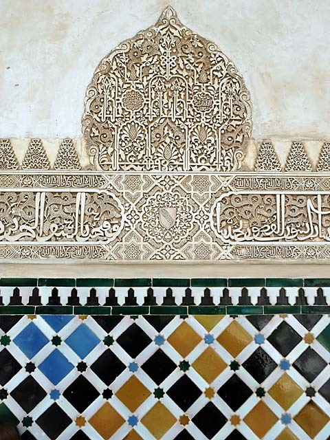 Alhambra_wall5
