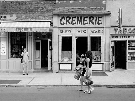 cremerie_epicerie_tabac_gray